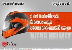 Driving-Helmet-YourFamilyAlsoDependentOnYou
